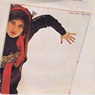 Lene Lovich – Say When - BUY 46 - 7-inch Vinyl Record