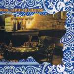 The Allman Brothers Band – Win, Lose Or Draw - CP 0156 - LP Vinyl Record