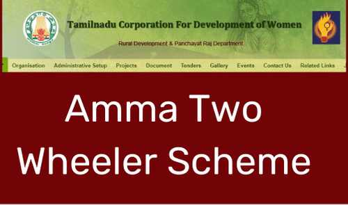 Amma Two Wheeler Scheme: Download Application Form PDF