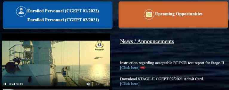 Indian Coast Guard Recruitment 2021: Online Registration Active For 350 Navik (GD/DB) And Yantrik 01/2022 Vacancies