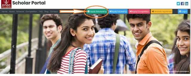 ONGC Scholarship 2021 For SC/ST/OBC/General Students : Apply Online & Eligibility
