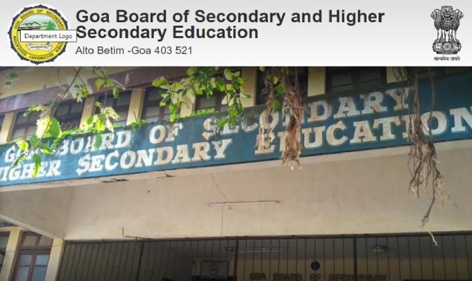 Goa Board of Secondary and Higher Secondary Education (GBSHSE)