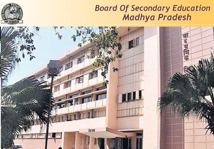 Madhya Pradesh Board (MPBSE)