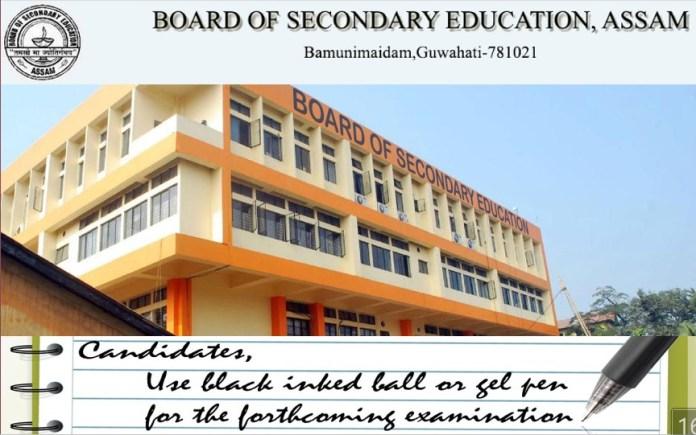 Assam Board (SEBA)
