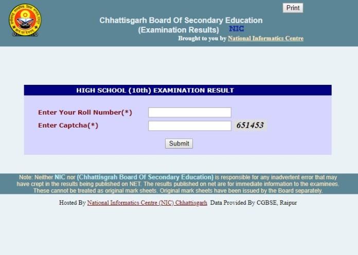 Chhattisgarh Board 10th Result 2019