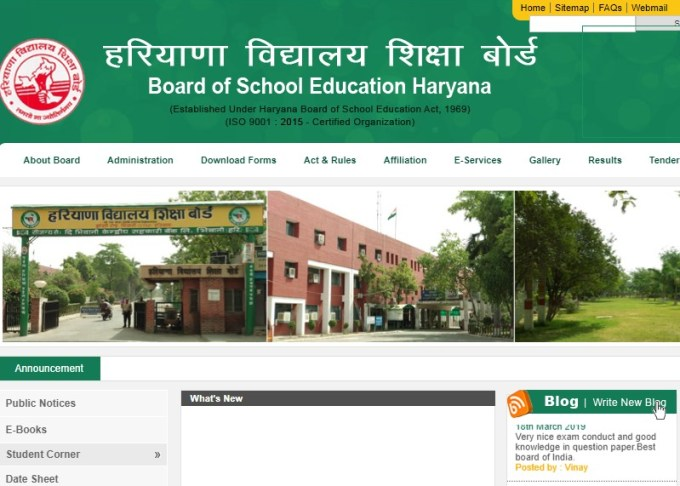 Haryana Board 12th Result 2019  www.bseh.org.in Results 2019