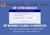 UP 10th Result Available - UP Board Class 10 Results