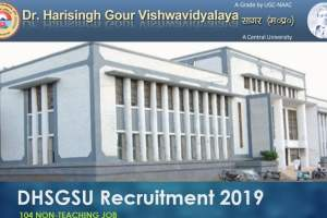DHSGSU 104 Non-Teaching Job Vacancy notification