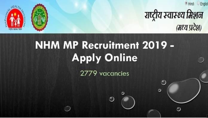 NHM MP Recruitment 2019