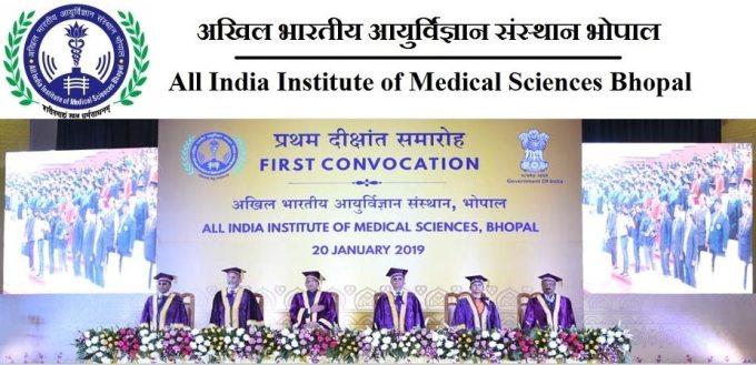 AIIMS Bhopal Recruitment 2019