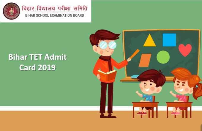 Bihar TET Hall Tickets Download 2019
