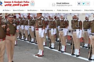 JK 2700 Police Constable Recruitment 2019