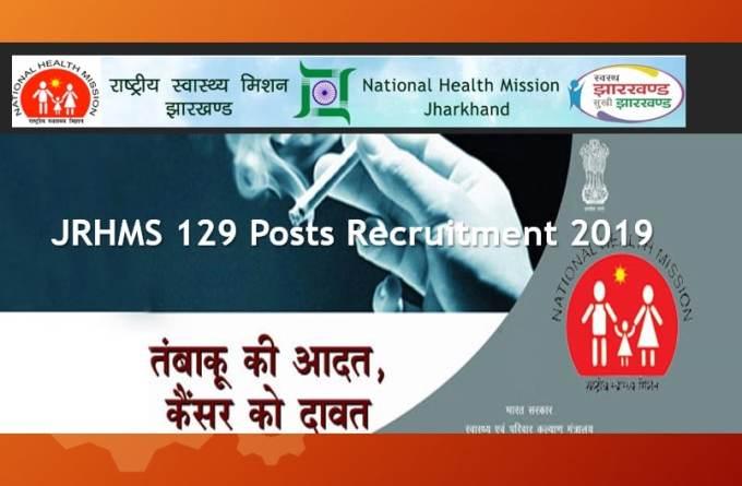 JRHMS 129 Posts Recruitment 2019