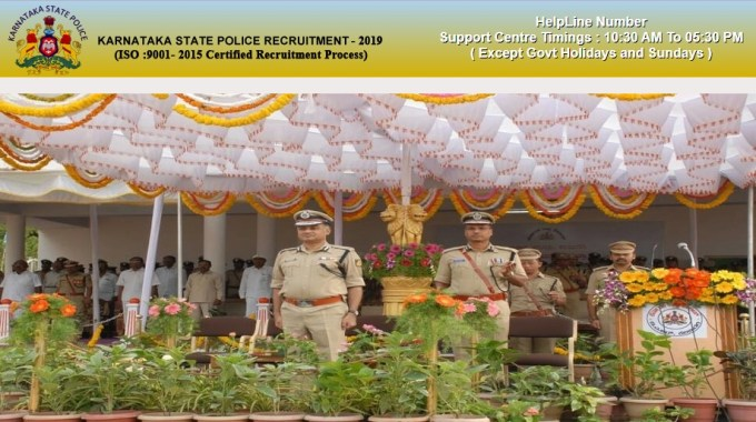 KSP 300 Police Sub Inspector Recruitment 2019