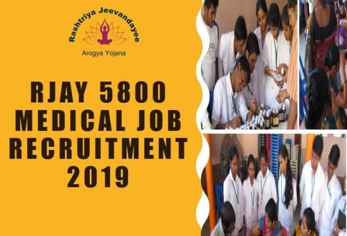 RJAY 5800 Medical Job Recruitment 2019