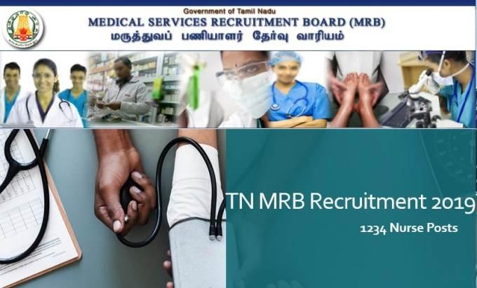 TN 1234 Nurse Posts MRB Recruitment 2019
