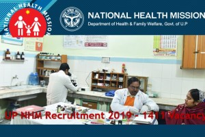 UP NHM Recruitment 2019 - 1411 Vacancy