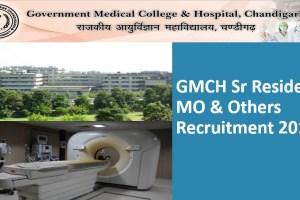 GMCH Recruitment 2019