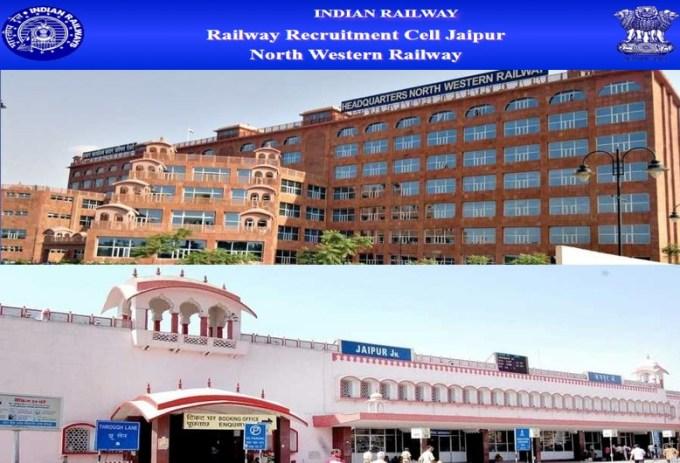 RRC Jaipur