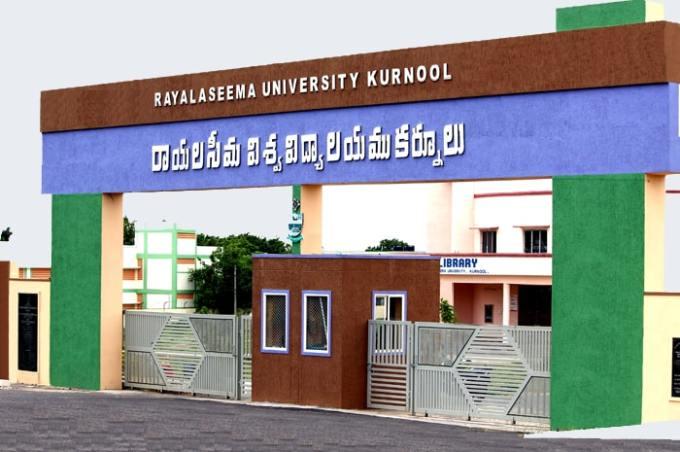 Rayalaseema University (RU)