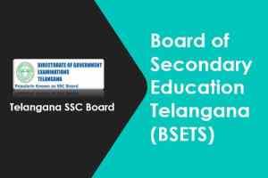 Telangana SSC Board (TSBSE)