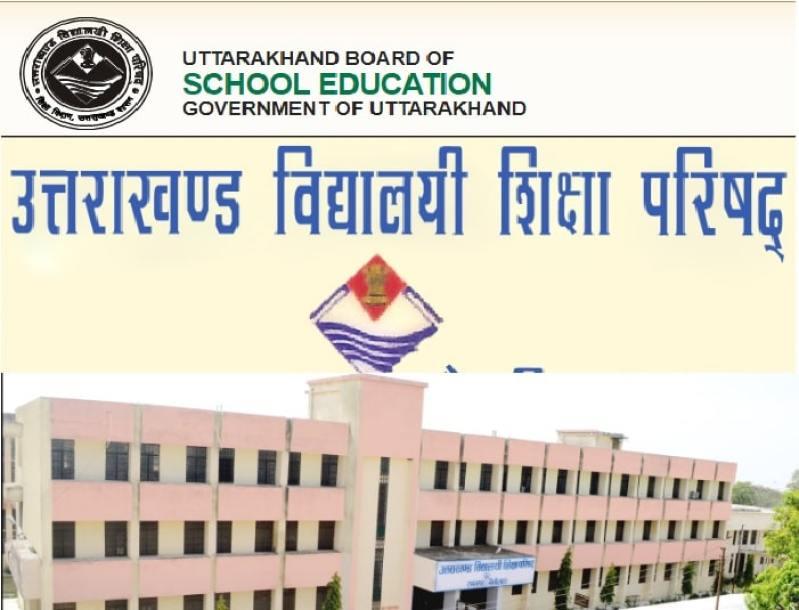 Uttarakhand Board (UBSE)