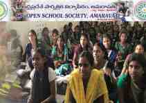 AP Open School Society (APOSS)
