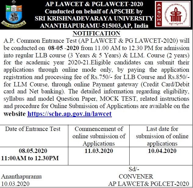 AP LAWCET & PGLAWCET 2020 Notification