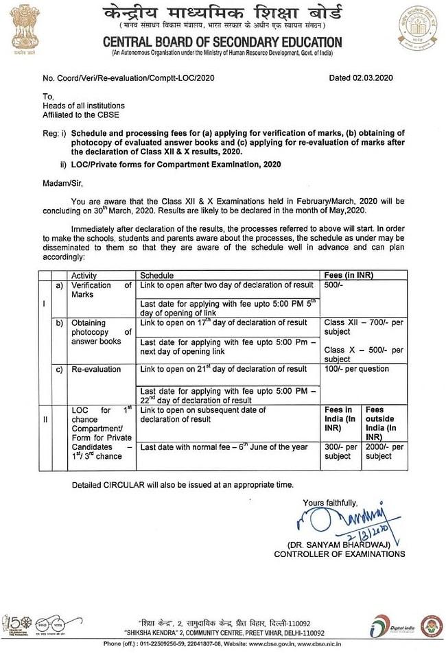 CBSE Verification Photocopy and Revaluation of Marks