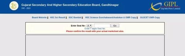 GSEB SSC Result