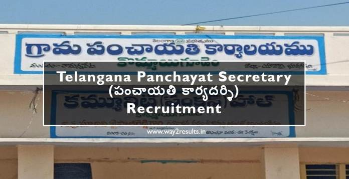 TS Panchayat Secretary Jobs Notification