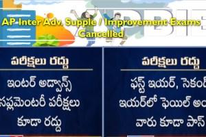AP Inter Advanced Supply Exams Cancelled