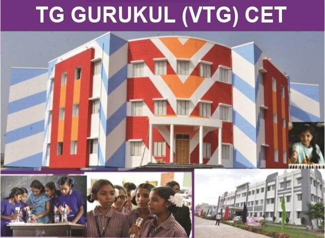 TS Gurukulam 5th Class Entrance - TGCET