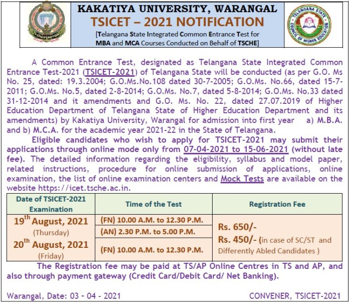 TS ICET 2021 Paper Notification