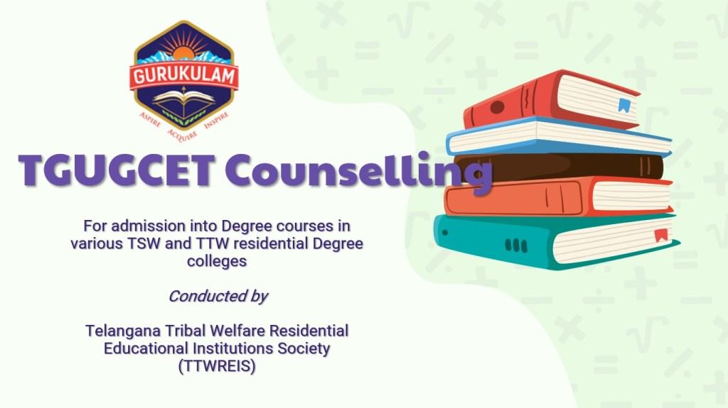 TGUGCET Counselling