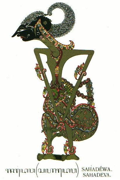· keris kalanadhah, · panah sarotama, · panah pasopati. Pandawa 5 Sadewa Tangsen Wayang Indonesia