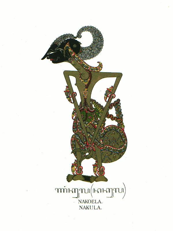 nakula  Wayang Indonesia