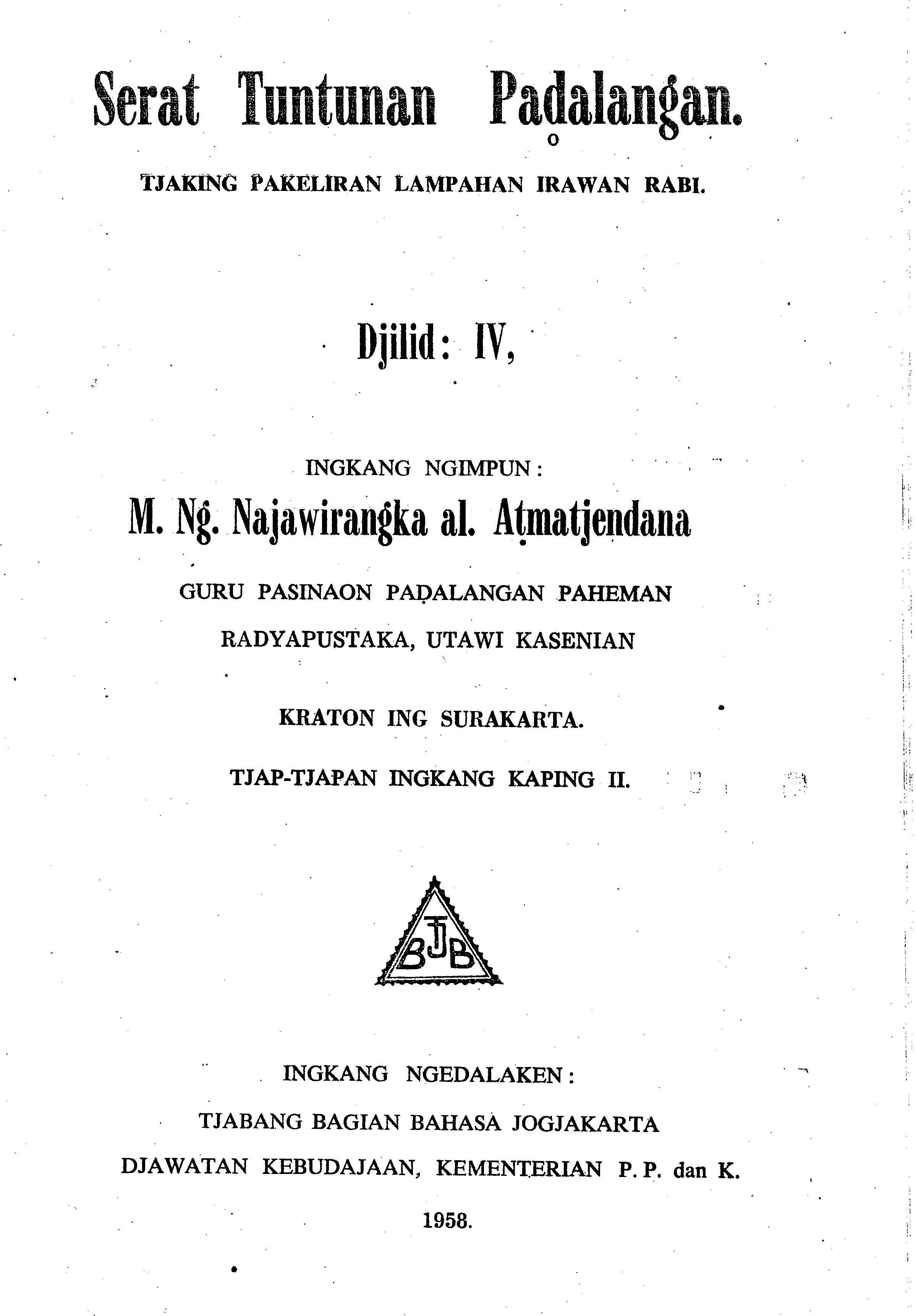 Cover Dalam 4