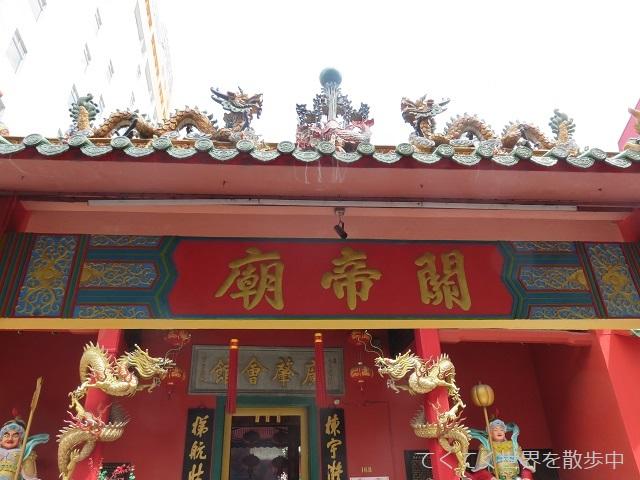 マレーシア・クアラルンプールのチャイナタウンにある関帝廟