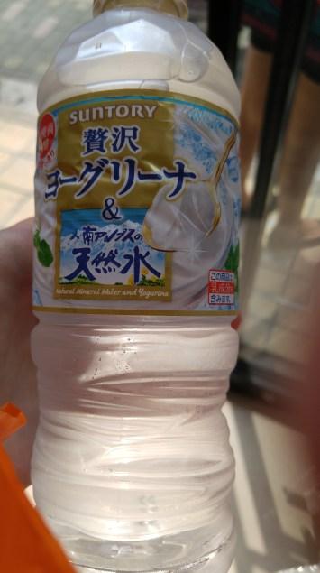 yogurt water!!!