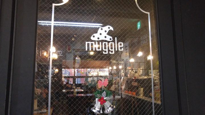 Muggles Cafe 머글커피 -closed