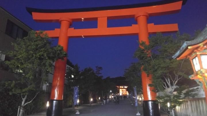 Fushimi Inari-taisha 伏見稲荷大社