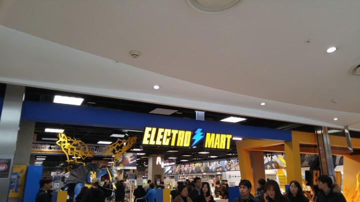 Electro Mart