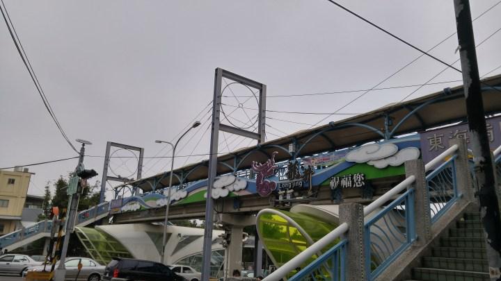 Taiwan-transportation