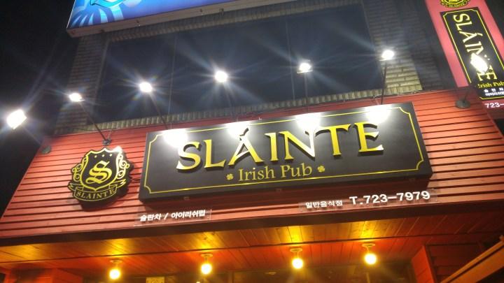 Sláinte Irish Pub 슬란차