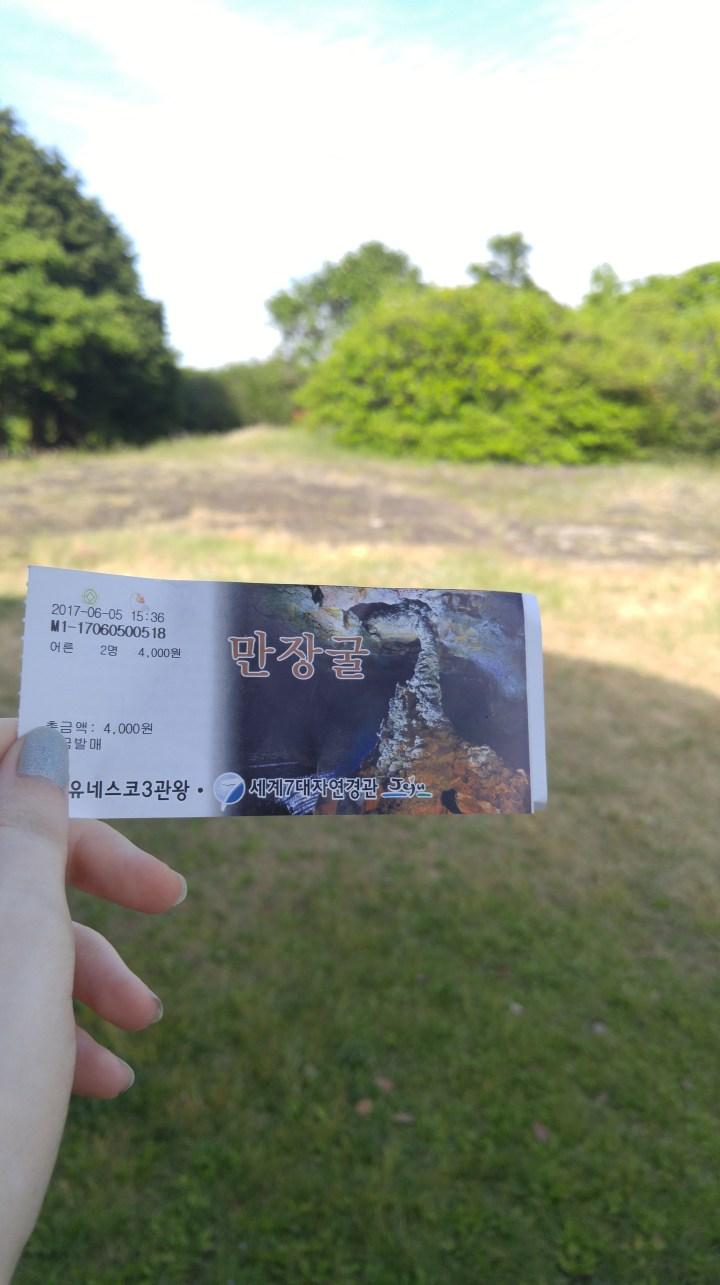 Manjanggul Cave 만장굴