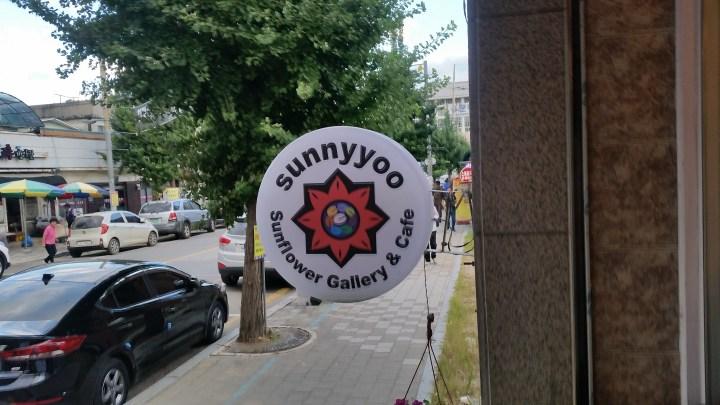 Sunnyyoo