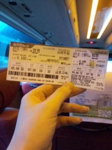 Bus ticket from Gwangju to Hampyeong