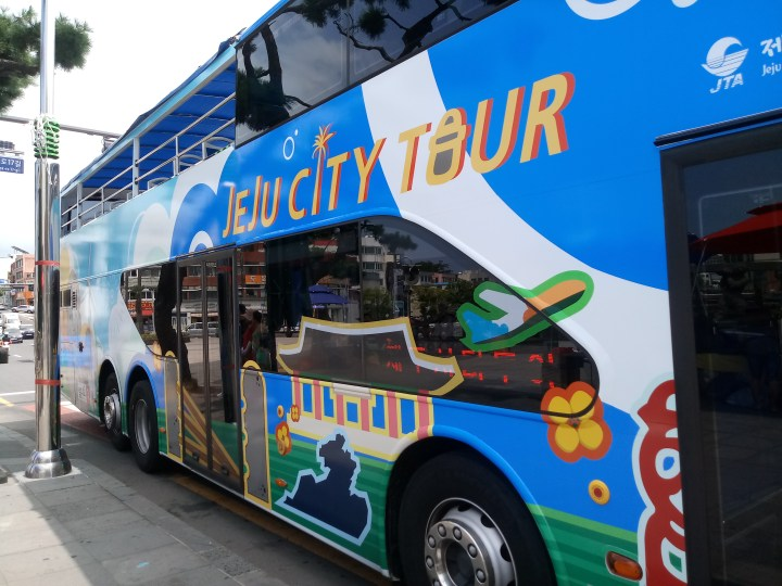 Jeju City Tour