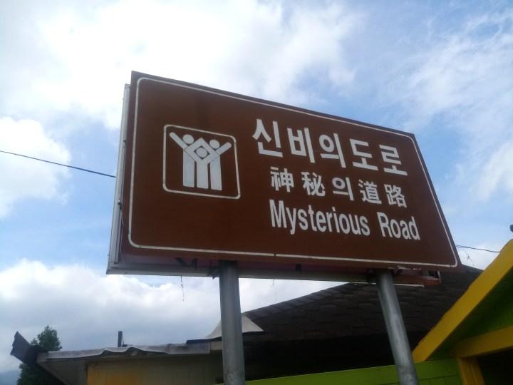 Mysterious Road (Dokkaebi/Goblin Road) 도깨비 도로